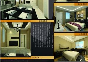 现代风格住宅家装设计毕业展板排版PSD源文件