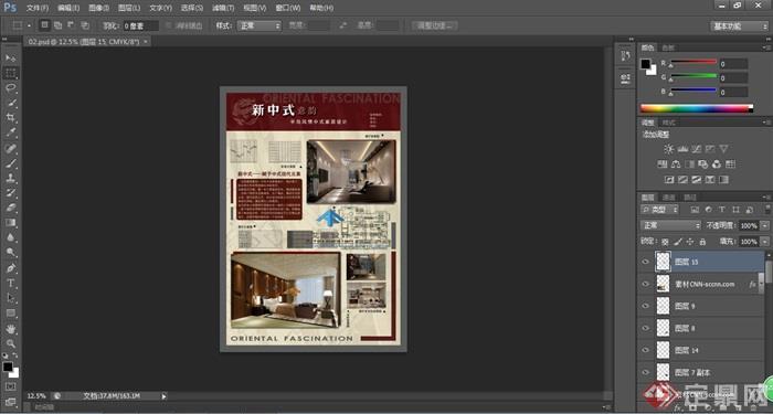 新中式风格家装设计毕业展板排版psd源文件[原创]
