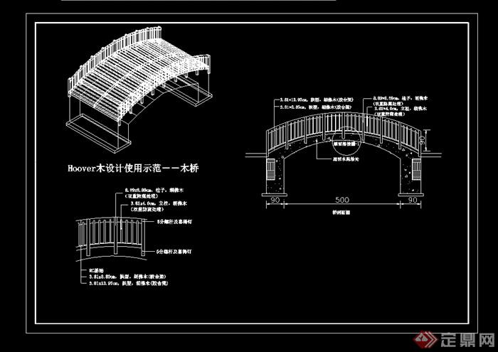 某木拱桥设计cad结构图[原创]