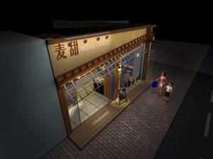 Meal Sweet 甜品店