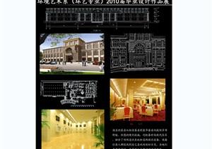 某欧式酒店室内空间毕业设计psd展板