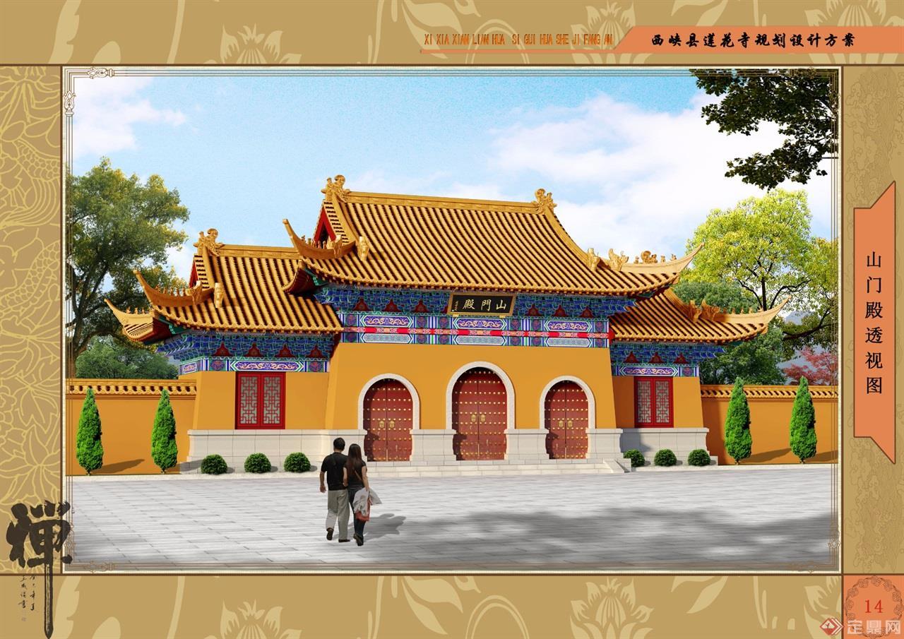 寺庙改建设计 寺庙方案规划 寺庙建筑设计