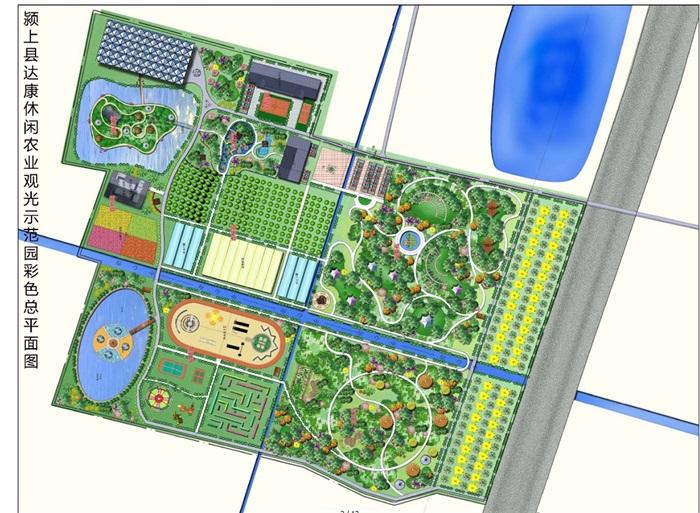 休闲农业观光示范园规划设计jpg、pdf方案(2)