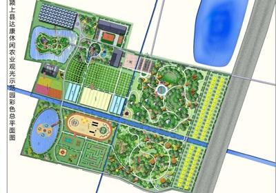 休闲农业观光示范园规划设计jpg、pdf方案