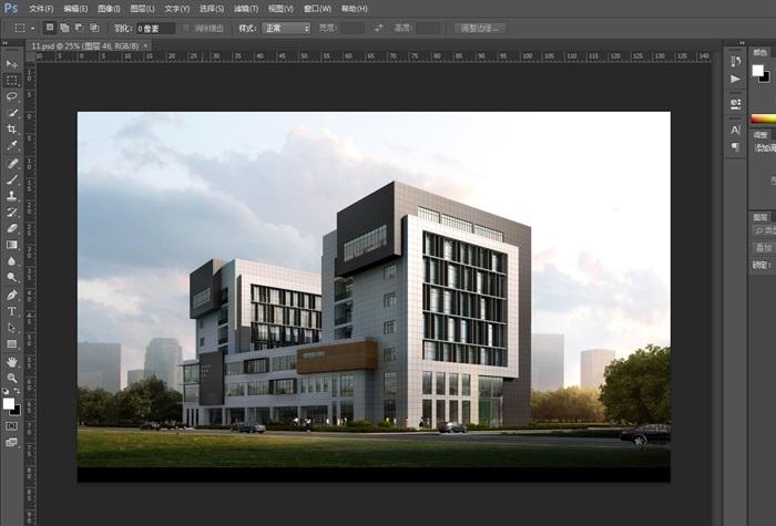 现代办公楼设计psd效果图[原创]