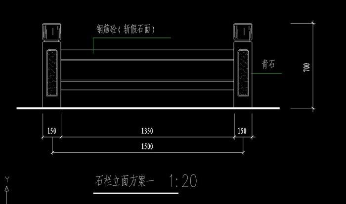 4种石栏杆立面cad零位图[原创]cad大样设置图片