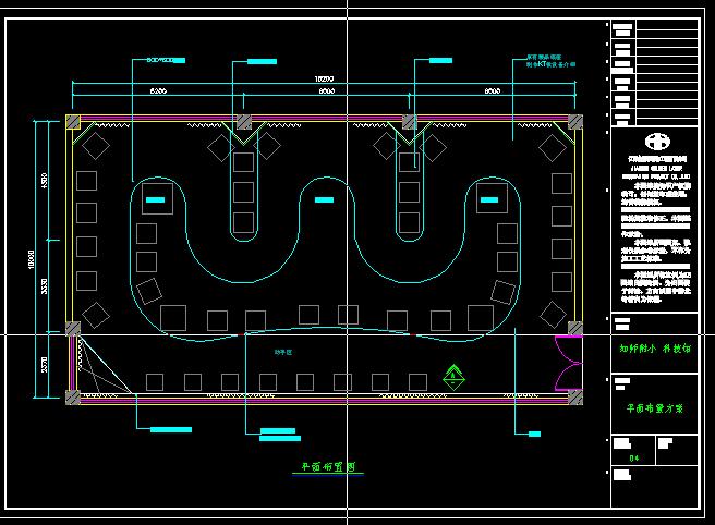 儿童科技馆室内设计方案图