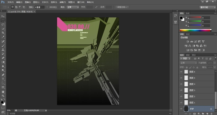 机械风背景图素材psd源文件[原创]