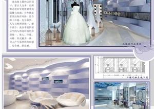 现代风格婚纱店室内设计毕业展板排版PSD源文件