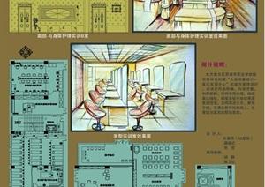 现代风格幸运飞艇培训 中心室内设计毕业展板排版PSD源文件