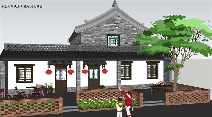 特色小镇临街民居建筑及景观设计su模型(1)