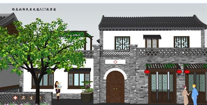 特色小镇临街民居建筑及景观设计su模型(4)