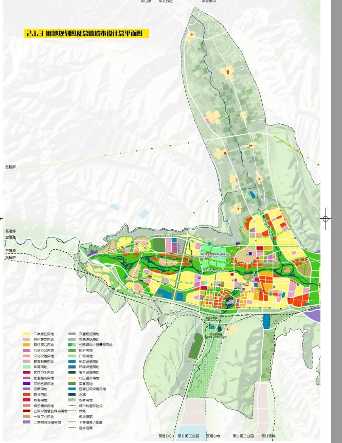 河湟高城-多巴新城概念規劃和總體城市設計方案高清文本(10)