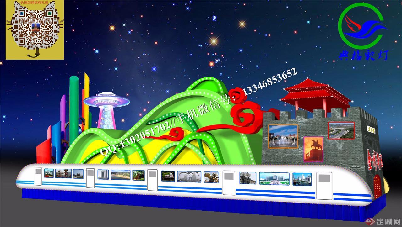 2012-厦门中秋博饼激情彩车彩灯制作   2012-宿迁西楚文化节彩车设计
