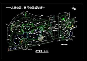 儿童休闲公园设计cad总平面图