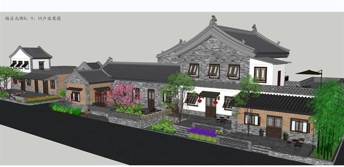 特色小镇民宿建筑景观设计su模型(1)