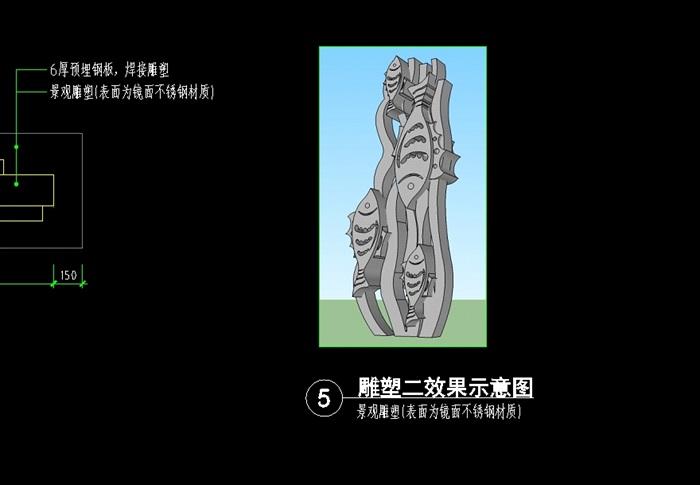 独特造型的雕塑设计cad施工[原创]