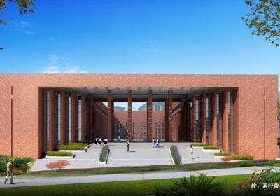 某高校行政办公楼建筑设计方案