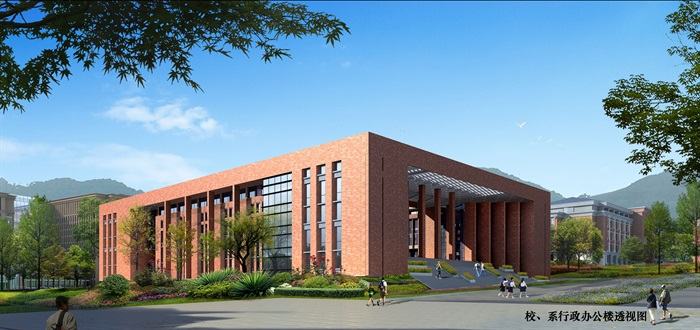 某高校行政办公楼建筑设计方案(2)