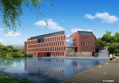 某高校图书馆建筑设计方案