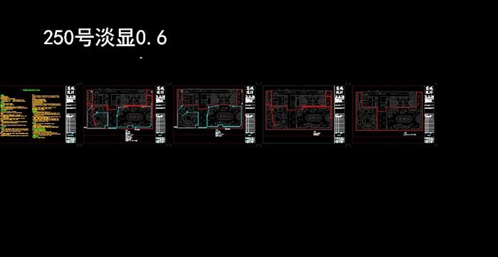 翠湖幼儿园设计jpg文本、cad施工图及效果图(8)