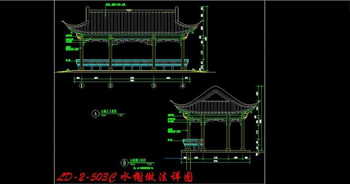 水榭景观亭施工图(3)