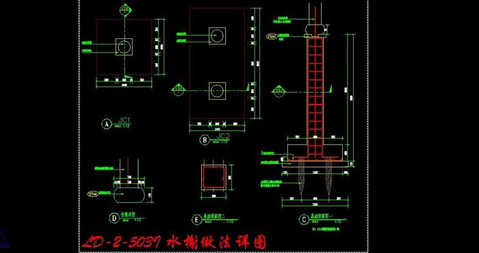 水榭景观亭施工图(4)