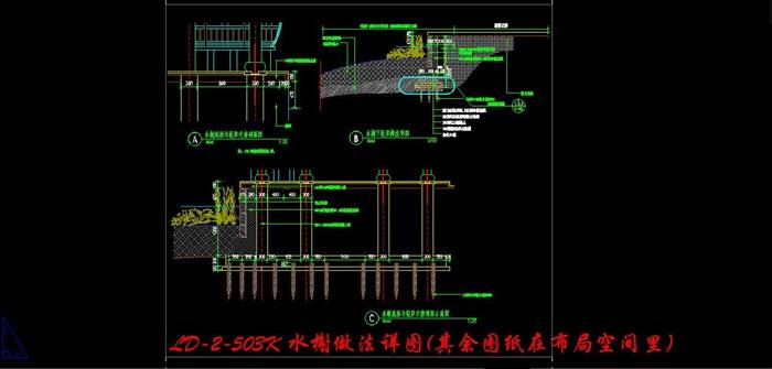 水榭景观亭施工图(6)