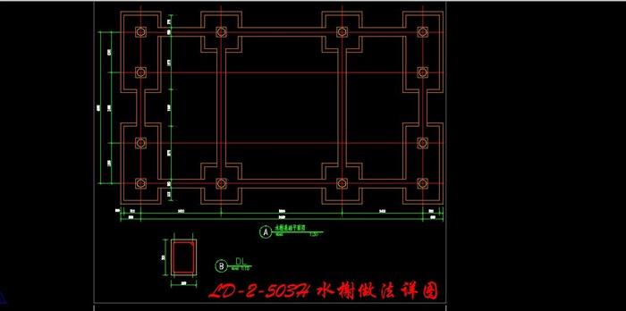 水榭景观亭施工图(8)
