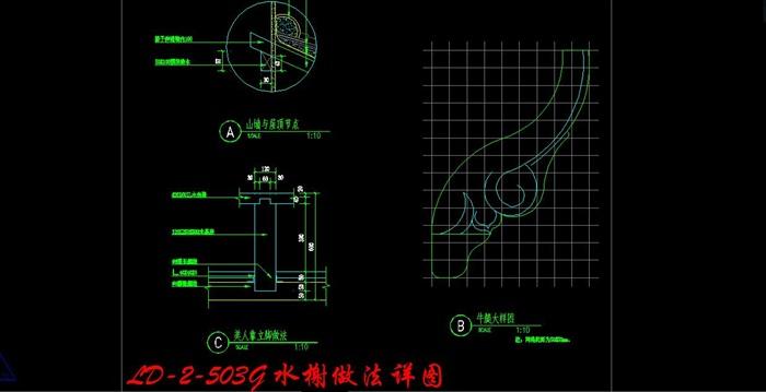 水榭景观亭施工图(9)