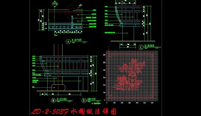 水榭景观亭施工图(10)