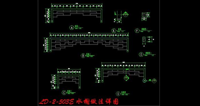 水榭景观亭施工图(11)