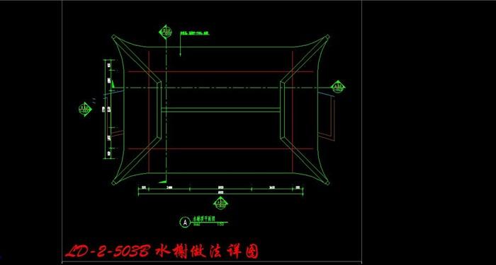 水榭景观亭施工图(12)
