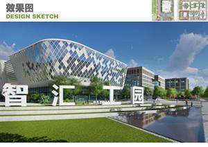 智汇工园办公环境设计ppt方案