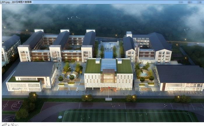 阳华中学规划设计设计jpg方案(2)