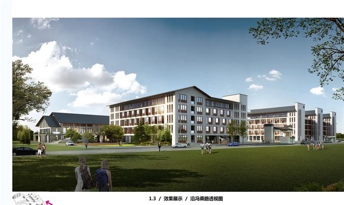阳华中学规划设计设计jpg方案(3)