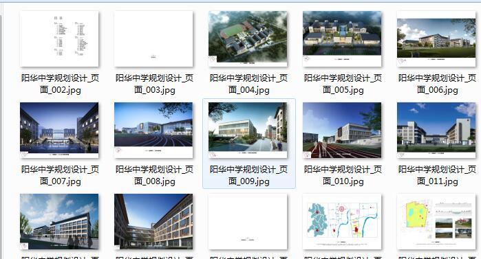 阳华中学规划设计(1)