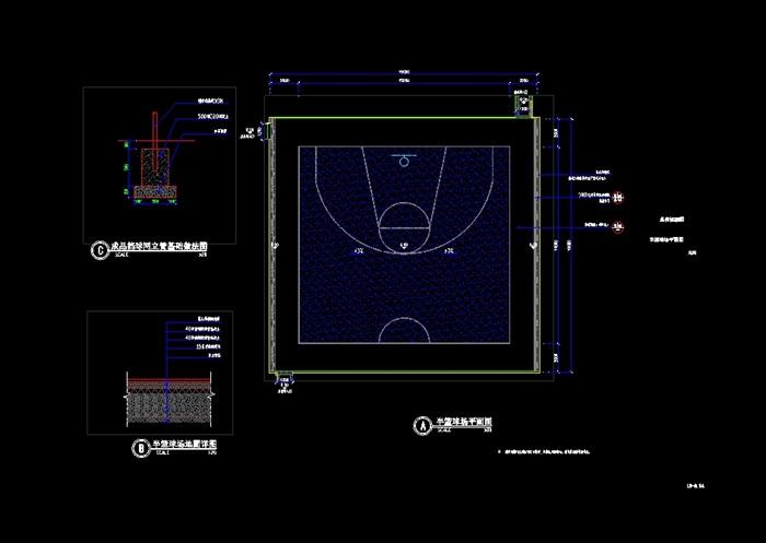 篮球场半场设计cad施工图[原创]