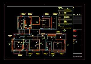 珠海华發水郡项目别墅样板房室内cad施工图