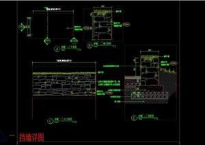 挡墙施工CAD详图
