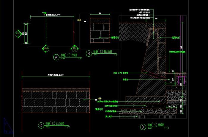 挡墙CAD详图(1)