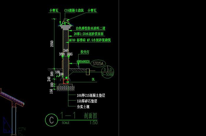 中式围墙详细设计cad施工图[原创]