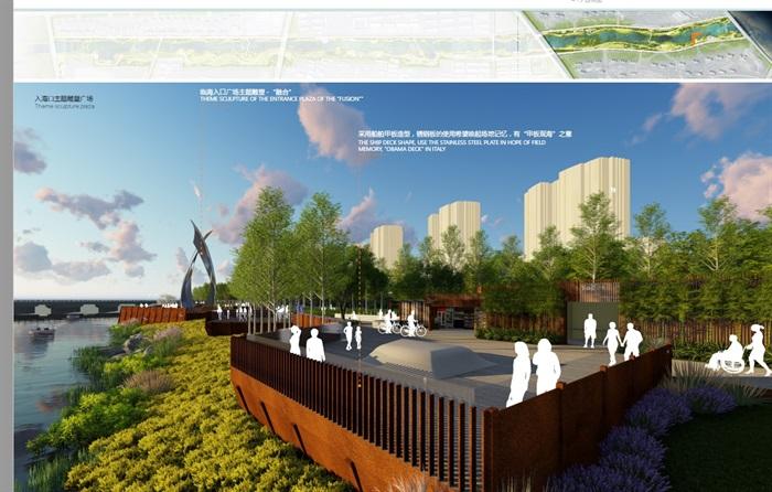 烟台黄金河河滨景观设计方案高清pdf文本[原创]