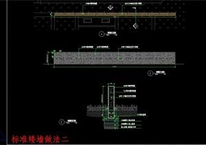 石笼网标准矮墙设计cad施工图