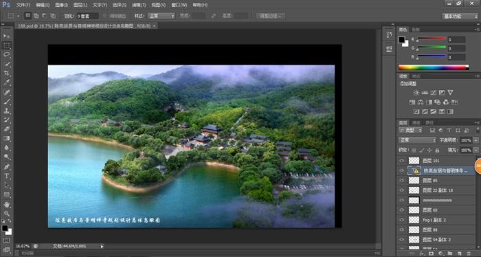 中式风格寺庙古建规划设计总体鸟瞰图PSD格式(1)