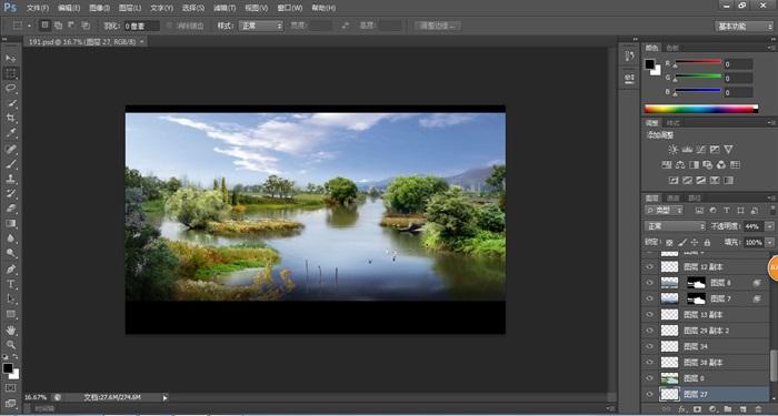 某河流湿地自然景观设计效果图PSD格式(2)