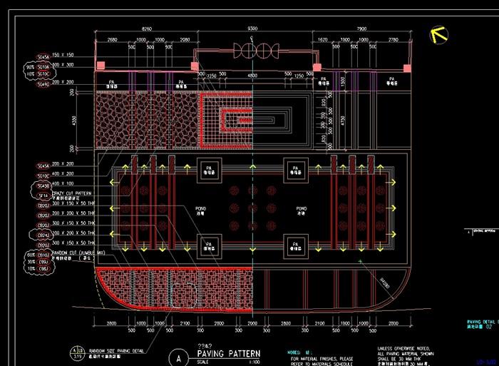 阳光水城住宅全套景观设计cad施工图(1)