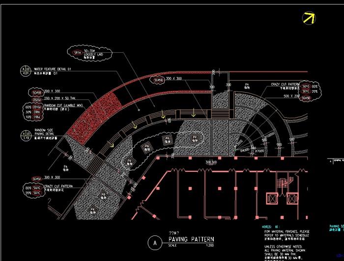 阳光水城住宅全套景观设计cad施工图(2)