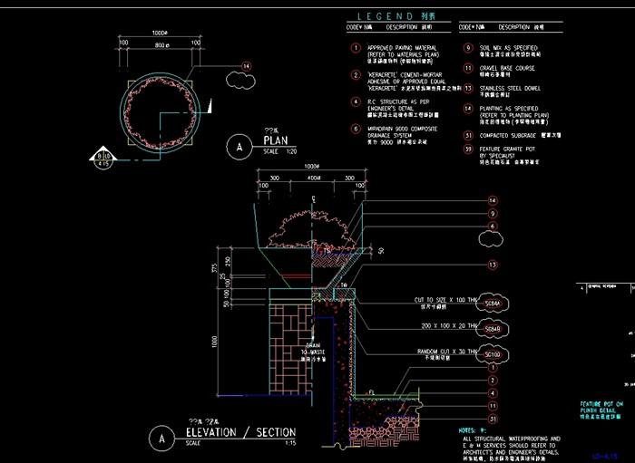 阳光水城住宅全套景观设计cad施工图(6)