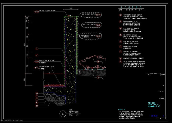 阳光水城住宅全套景观设计cad施工图(8)